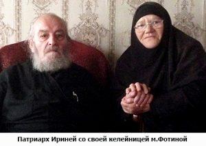 1465413293_35-patriarh-derzhit-za-ruku-fotinu-1