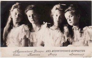 romanov_sisters_from_left_to_right_grand_duchesses_olga_tatiana_maria_and_anastasia_1906