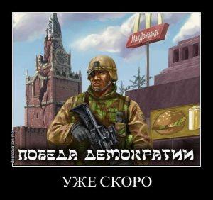 starikov_n_v_baza_nato_v_uljanovske