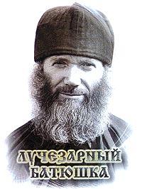 1343883637_guriy_01