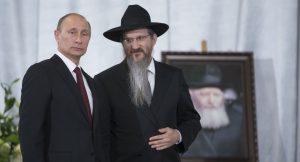 Putin-and-Russian-chief-rabbi