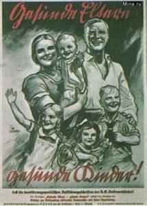 nazi-women-e1406454888304
