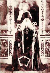 Архимандрит-Софроний-Смирнов1