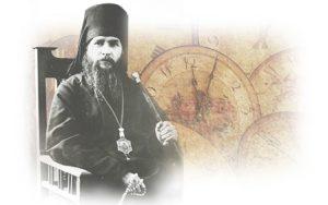 ISTM_Svchm_Amfilohiy_episkop_Eniseyskiy