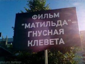 stop_matilda_800x445