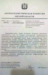 volnu-massovyx-zvonkov-o-minirovaniyax-kotoraya-nakryla-rossiyu-nikto-ne-beretsya-obyasnit-2