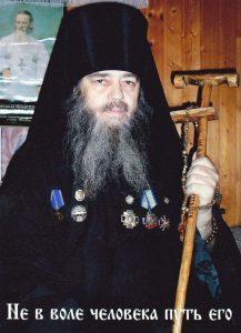 Василий Тульский-Новиков