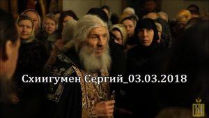 sxiigumen-sergij-knyaz-interneta-1140x641