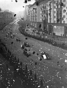 """Встреча в Москве экипажа самолета """"Родина"""", 1938 год"""