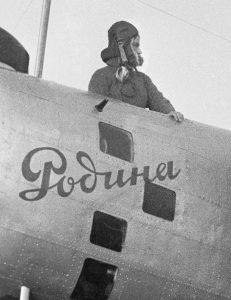 "Марина Раскова в кабине самолета ""Родина"", 1938 год"