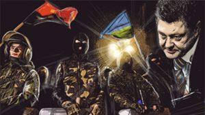 Poroshenko-svergnut-s-posta-prezidenta