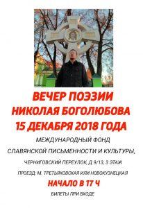 20181205_003112