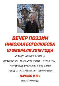 20190131_000150