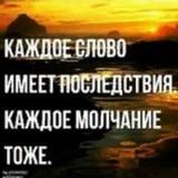 daf6d706369952554362df4c75720769