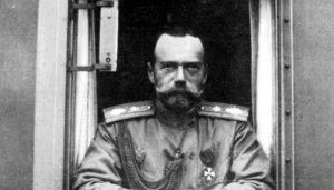 Emperor Nicholas II, 1915