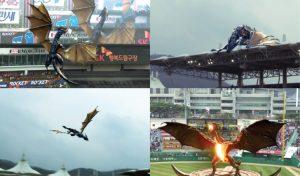SK-Telecom_Fire-Breathing-Dragon_Baseball-Stadium-_AR-752x440