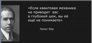 131080495_2996226_1_copy_rus
