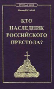 knrp-book