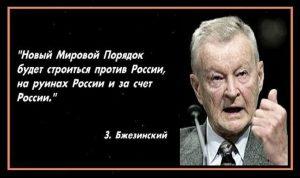 1495871434_bzezhynskiy-umer