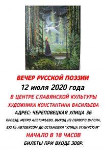 20200707_231950