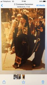 ОТЕЦ ДИМИТРИЙ (БИАКАЙ) И ПОСЛУЛШНИЦА ЕЛЕНА РАХЕБ , БУДУЩАЯ МОНАХИНЯ ВЕРОНИКА --СНИМОК 60-ЫХ ГОДОВ 20 ВЕКА ЕЛЕОН