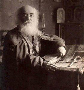 князь Антоний (Абашидзе) -- ныне святитель схиархиепископ Антоний--местночтимый святой УПЦ МП