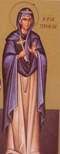 135px-Pontius_Pilate's_wife