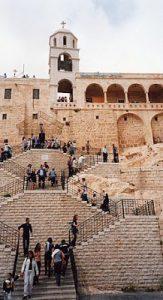 Саиднайский монастырь 250px-Syria283