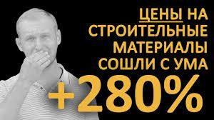загруженное - 2021-06-16T044758.037