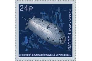 na-vooruzhenie-rossijskogo-vmf-stoyat-apparaty-tipa-rov-i-auv-1-1