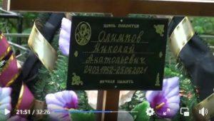 v-pskovsko-pecherskom-monastyre-posle-privivki-skonchalsja-blazhennyi-kolja-photo-big